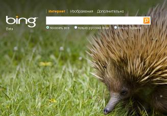 Google создает команду для исследования поискового алгоритма новой поисковой системы Microsoft Bing