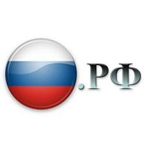 Открытая регистрация доменных имен .РФ создало новые конфликты