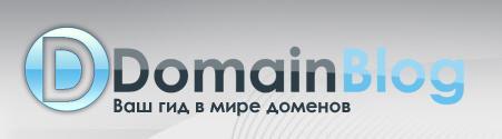 Продажа блога про домены за 1800 долларов реальность