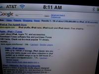 Google подстраивается под iPhone