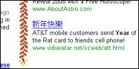 Стандарты оформления рекламного блока AdSense нарушил китайский Google