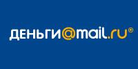 Деньги@Mail.Ru - новая платёжная система от Mail.Ru
