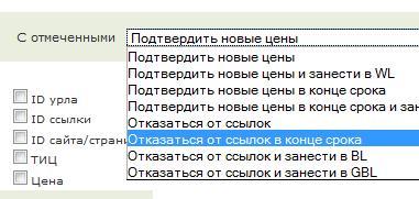 Обоснованое увеличении цен в sape.ru понижает доход вебмастера