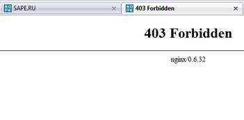 Обходим ошибку 403 Forbidden в бирже ссылок sape.ru