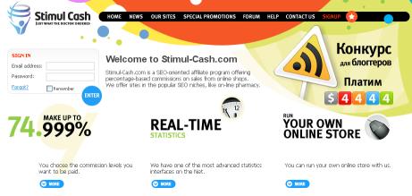 главная страничка сайта www.stimul-cash.com