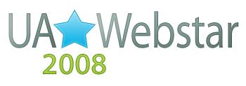 Украинская интернет-награда UA Webstar 2008