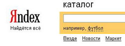 Яндекс каталог дорожает с первого апреля