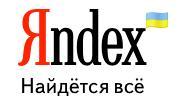 Как быстро проиндексировать страницы сайта в Яндексе