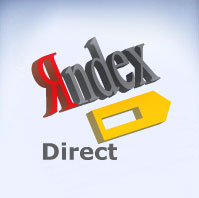 Сайт удален из Яндекс direct